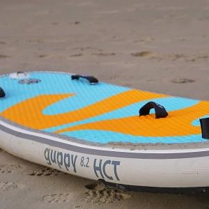 Das Allround i-SUP Board guppy 8.2 HCT für Kinder und die Welle von SIREN